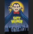 halloween greeting card with dracula cartoon vector image vector image