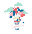 happy valentines day greeting card funny girl vector image vector image