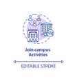 join campus activities concept icon vector image