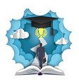 path to knowledge in paper vector image