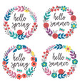 set of isolated floral frames vector image