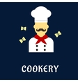Cookery flat concept with chef in uniform vector image