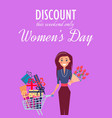 discount for weekend on womens day vector image vector image