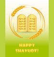 jewish holiday of shavuot tablets of stone vector image vector image