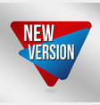 new version label or sticker vector image vector image