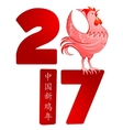 Red Rooster as symbol for 2017 by Chinese zodiac vector image