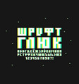 glitch font cyrillic vector image vector image
