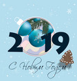 happy new year 2019 card for your design russian vector image vector image