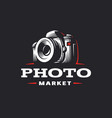 photo camera logo - vintage vector image vector image