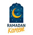 ramadan kareen postcard vector image