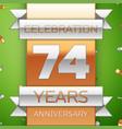 seventy four years anniversary celebration design vector image vector image
