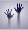 two open hands in the gray mist of designer vector image