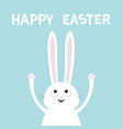 happy easter white bunny rabbit head face looking vector image vector image