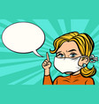 woman in medical mask vector image