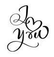 i love you valentines day text with vector image