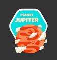 planet jupiter design hexagon frame background vec vector image vector image