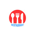 red round simple restaurant logo vector image vector image