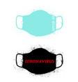 grunge safety breathing masks set vector image