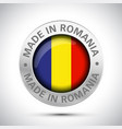 made in romania flag metal icon vector image vector image