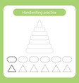 pyramid kids toys theme handwriting practice sheet vector image vector image