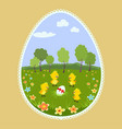 chickens in meadow watching easter egg vector image