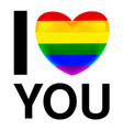 i love you with lgbt flag heart vector image