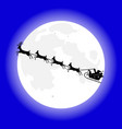santa claus rides in a sleigh in harness vector image