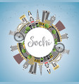 sochi russia city skyline with color buildings vector image vector image