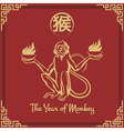 Year of the Monkey vector image vector image