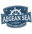 aegean sea sign or stamp vector image