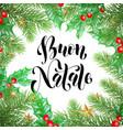buon natale italian merry christmas holiday hand vector image