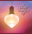 greeting romantic bright template vector image vector image