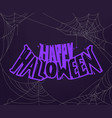 happy halloween template with calligraphic logo vector image vector image
