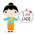 laos women national dress cartoon vector image vector image