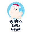 white pomerian dog in santa hat on happy new year vector image vector image