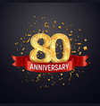 80 years anniversary logo template on dark vector image