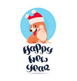 happy new year 2018 greeting card design with vector image vector image