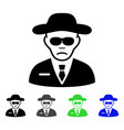 security agent flat icon vector image