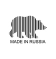 Bear barcode for goods from Russia Wild animal bar vector image