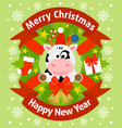 christmas and new year background card with cow vector image vector image