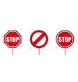set road sign stop bright red symbol vector image vector image