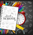 shcool whiteboard background with school supplies vector image vector image