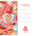 baking cartoon tools food seamless pattern vector image vector image