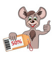 discount mouse vector image