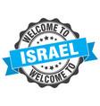 israel round ribbon seal vector image