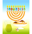 jewish holiday of hanukkah vector image vector image