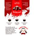 menu for japanese sushi food bar restaurant vector image vector image