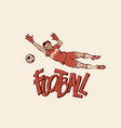 retro football goalkeeper jumps to catch vector image vector image