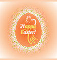big easter egg glittering frame and text inside vector image vector image