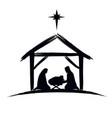 nativity scene silhouette jesus in manger star vector image